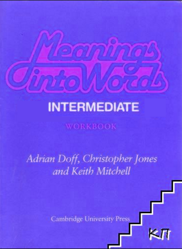 Meaning into Words – Intermediate – Work Book – M K