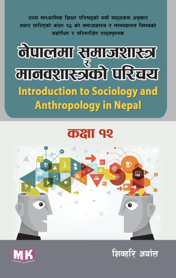 Nepal ma Samajshastra ra Manavshastra ko Parichaya – M K  Publishers