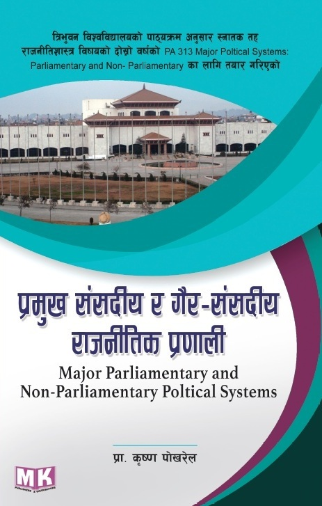 Major Parliamentary and Non-Parliamentary Political Systems