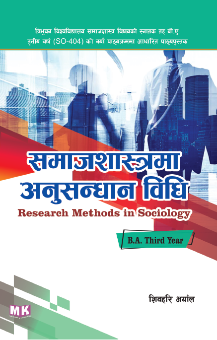 Business Research Methods – M K  Publishers and Distributors